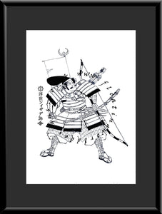 M-008 Samurai Drawing Mounted or Framed Print