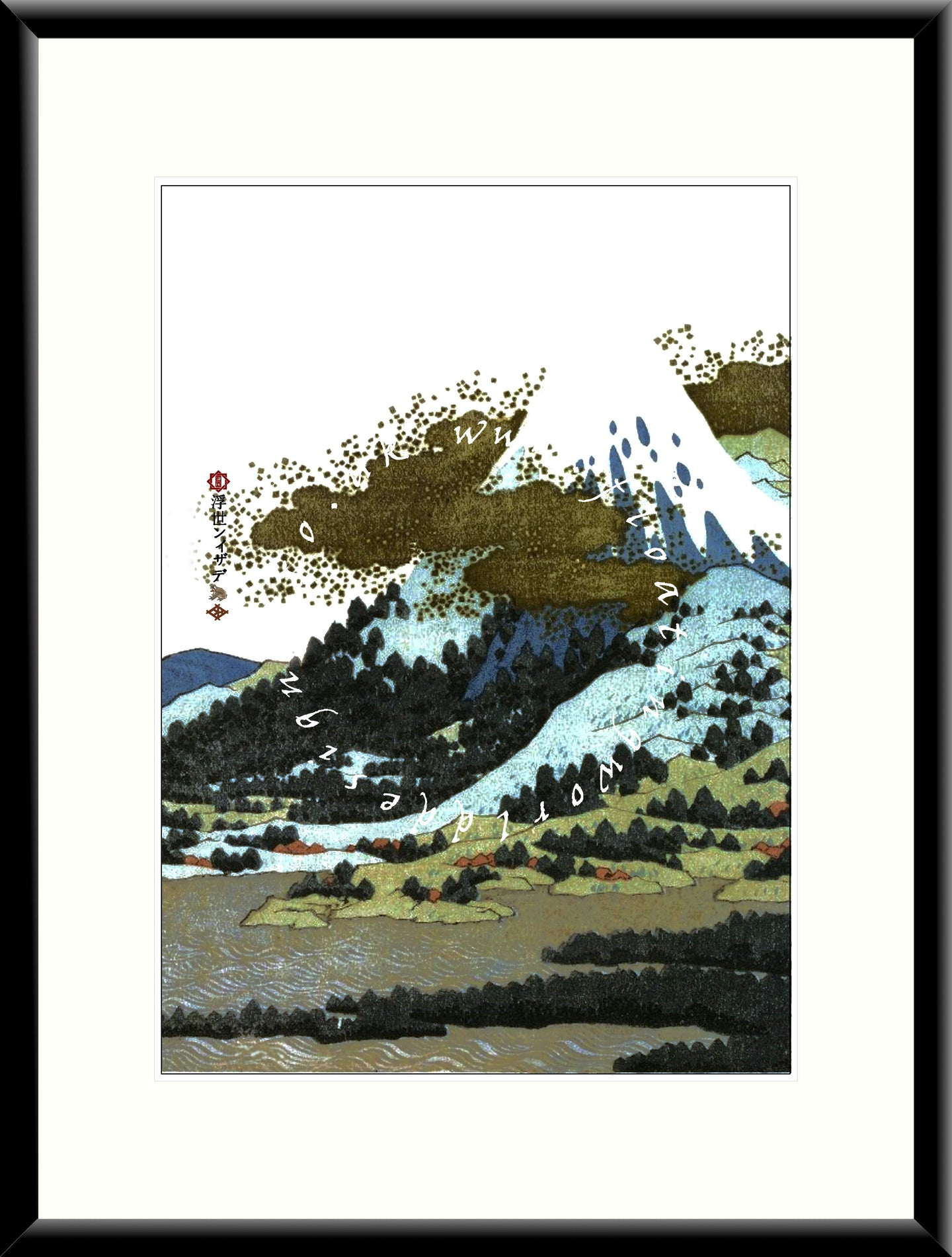 M-013 Fuji Mounted or Framed Print