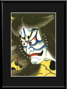 M-027 Oni  Mounted or Framed Print