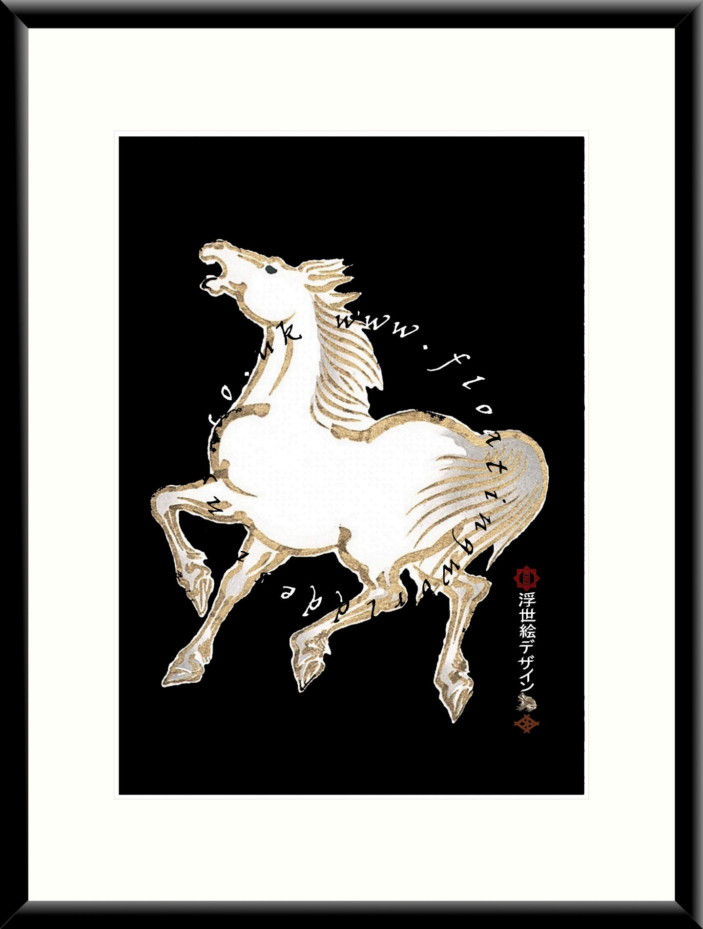 M-036 Horse    Mounted or Framed Print