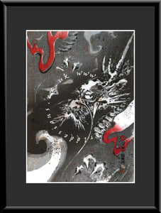 M-040 Dragon (2)   Mounted or Framed Print