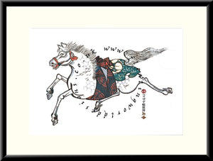 M-044 Bolting Horse  Mounted or Framed Print