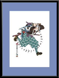 R-001 Aihara Munefusa Mounted or Framed Print
