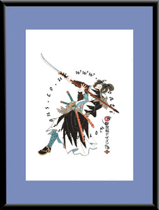 R-012 Isoai Jiroemon Mounted or Framed Print