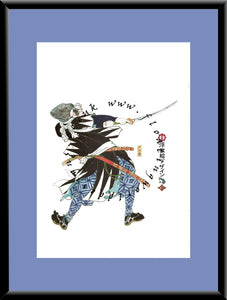 R-013 Isoai Jiroemon Mounted or Framed Print