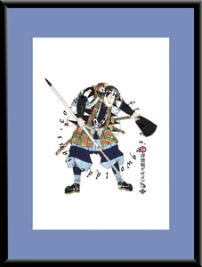 R-016 Kataoka Gengoemon Mounted or Framed Print