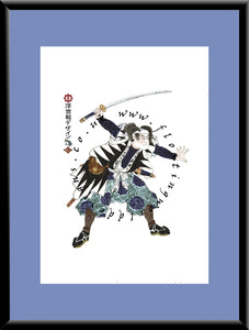 R-023 Maebara Isuke  Mounted or Framed Print