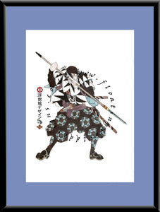 R-024 Mase Magoshirô  Mounted or Framed Print