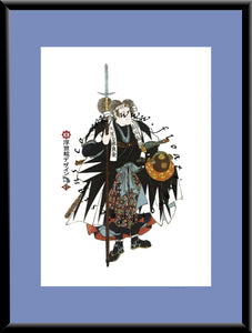 R-032a  Oboshi Rikiya  Mounted or Framed Print