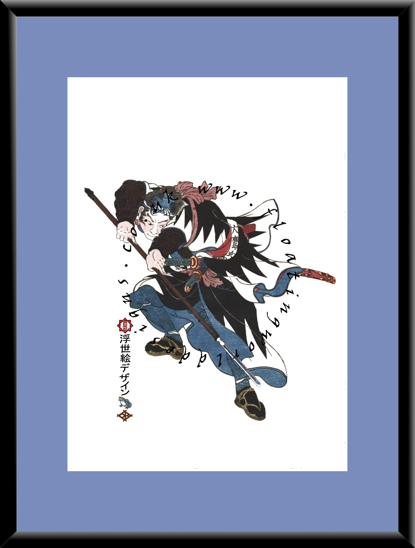 R-049 Otaka Gengo  Mounted or Framed Print