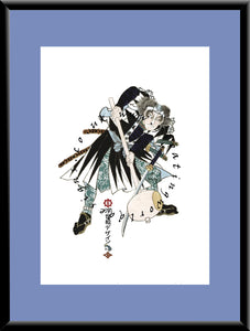 R-057 Takebayashi Sadashichi  Mounted or Framed Print