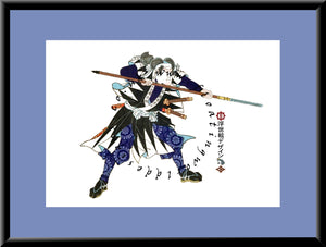 R-071 Yazama Jûtarô  Mounted or Framed Print