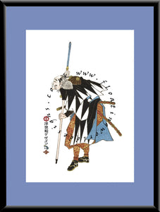 R-073 Yazama Kinai  Mounted or Framed Print