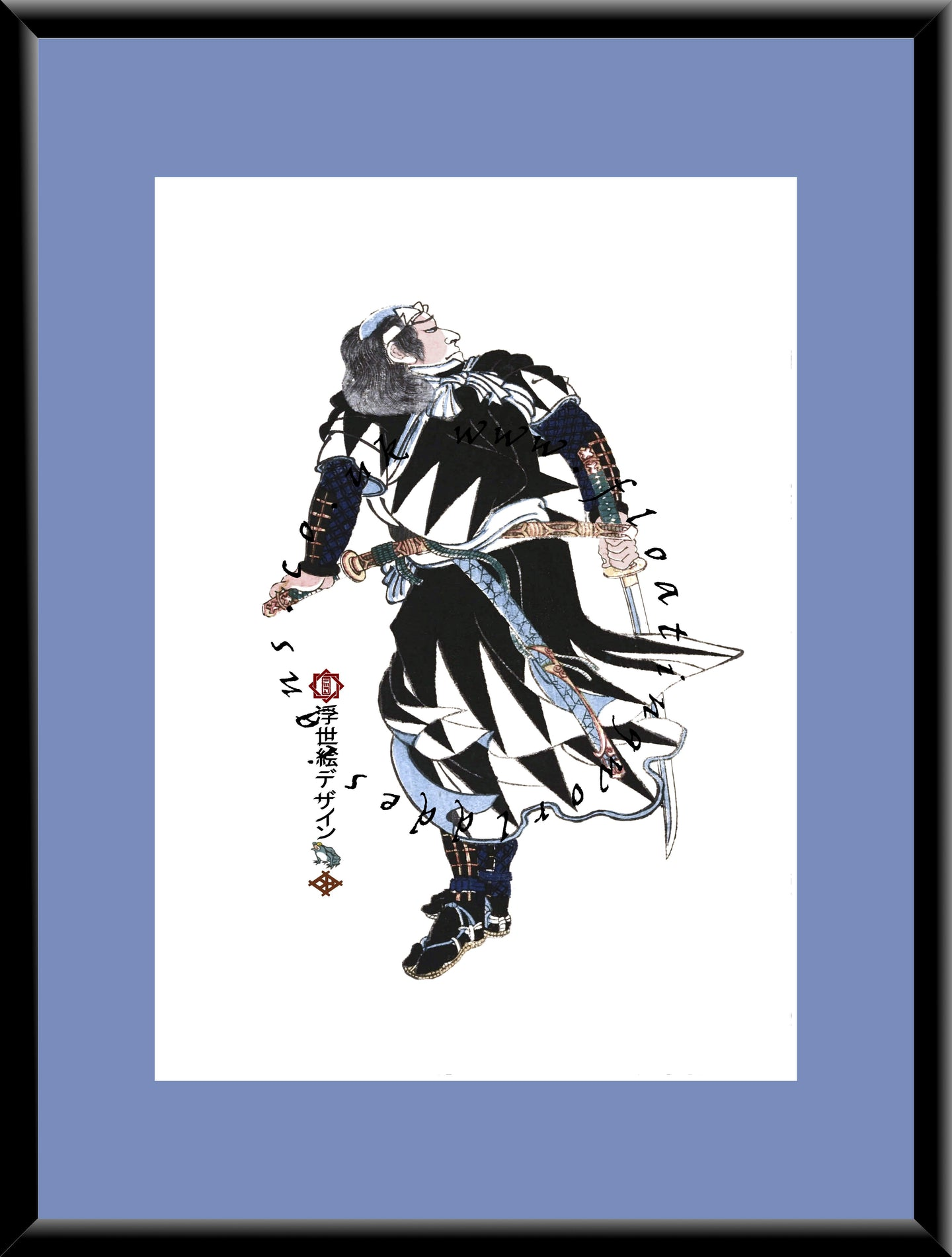R-075 Yazama Mitsukaze  Mounted or Framed Print