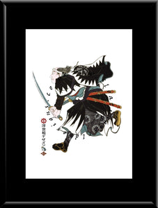R-091 Komyo Kurabe  Mounted or Framed Print