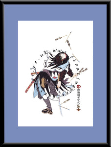 R-092 Ronin  Mounted or Framed Print