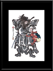 S-003 Shoki III  Mounted or Framed Print