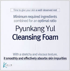 Pyunkang Yul Cleansing Foam 150ml - www.Kskin.ie