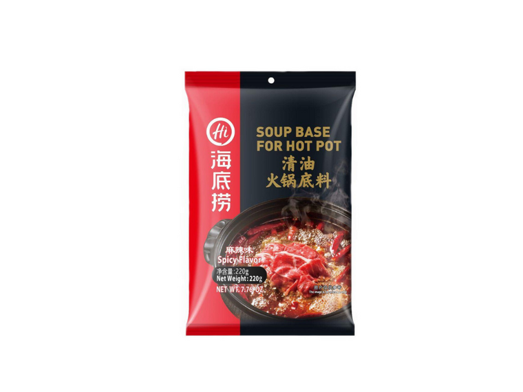 Hai Di Lao soup base (spicy)