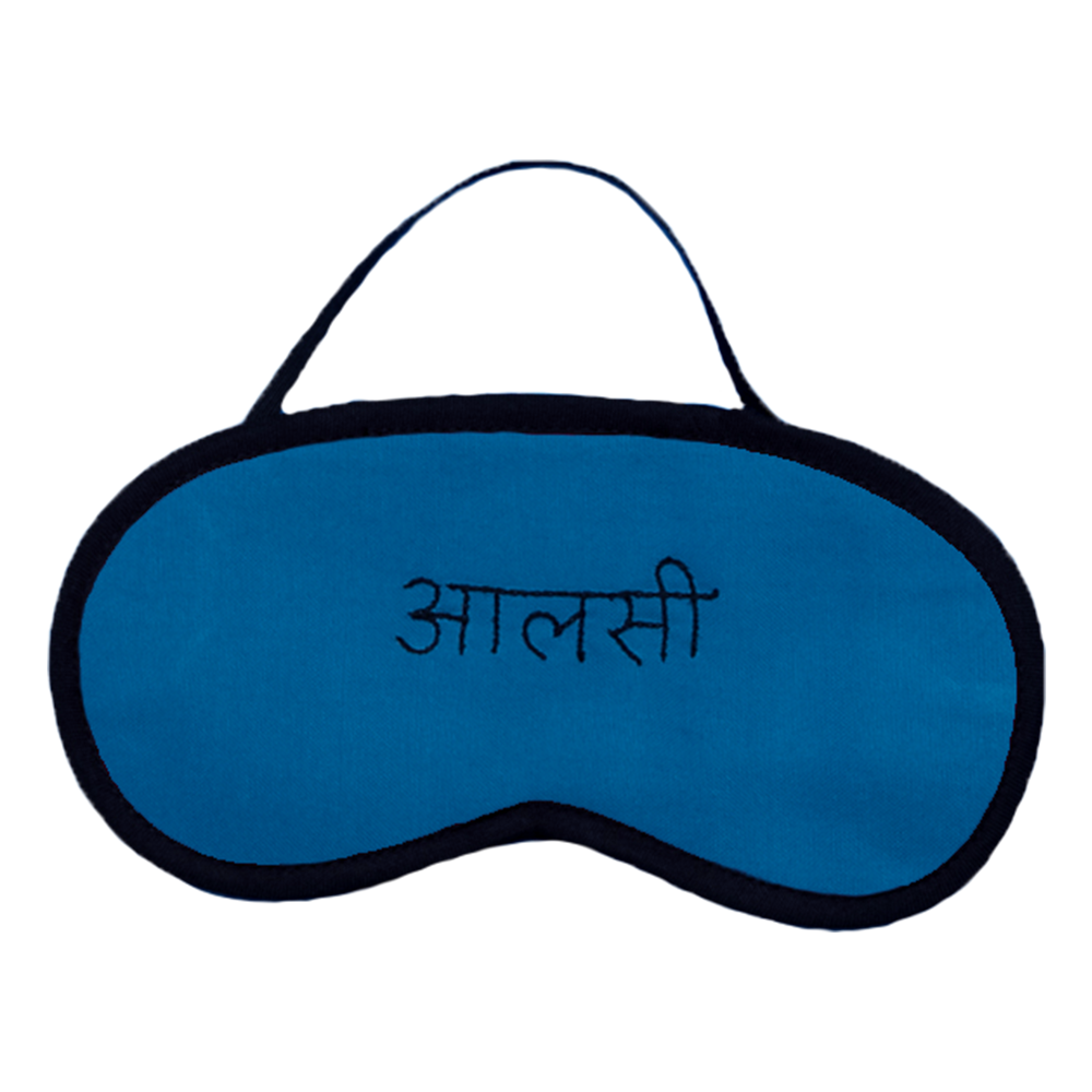 Aalsi (Blue) Eye Mask