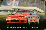 Nissan logo Skyline GT-R tin metal sign MAN CAVE brand new  free postage