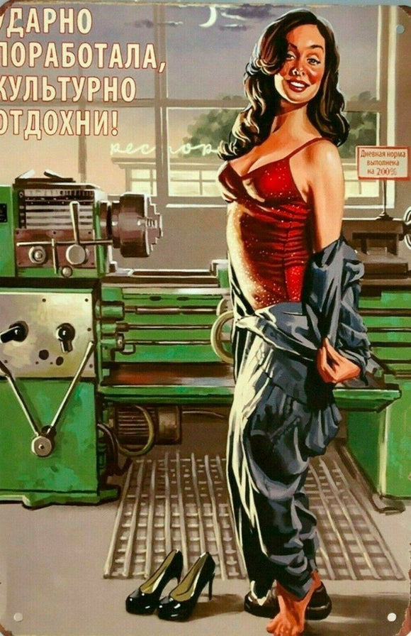 Working Lady tin metal sign MAN CAVE brand new