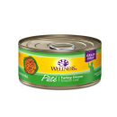 Wellness Grain Free Turkey Pate Cat Canned