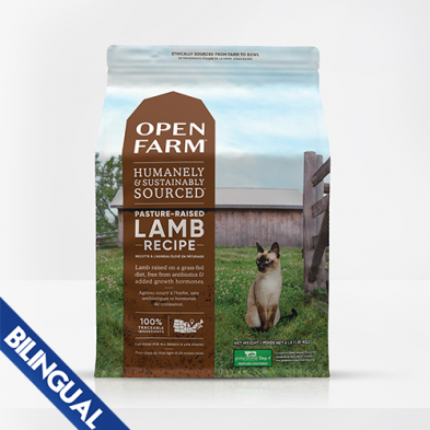 OPEN FARM® LAMB RECIPE DRY CAT FOOD 4 LB