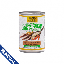 FROMM® FROMMBALAYA™ TURKEY, VEGETABLE, & RICE STEW WET DOG FOOD 12.5oz