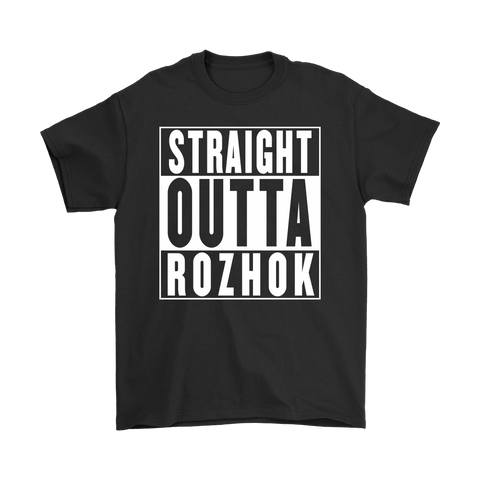 Straight Outta Rozhok Tee