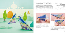 Origami Flowers and Birds