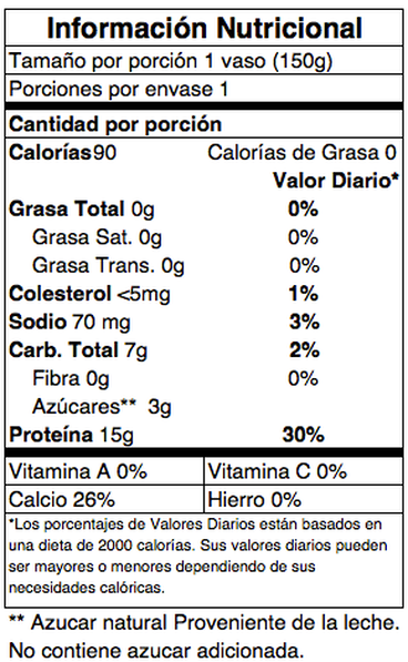 Yogurt griego 150gr (SKETOS) Natural