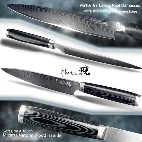 Image of Damascus Steel VG10 67 Layer Chef Knives- With Micarta Handle