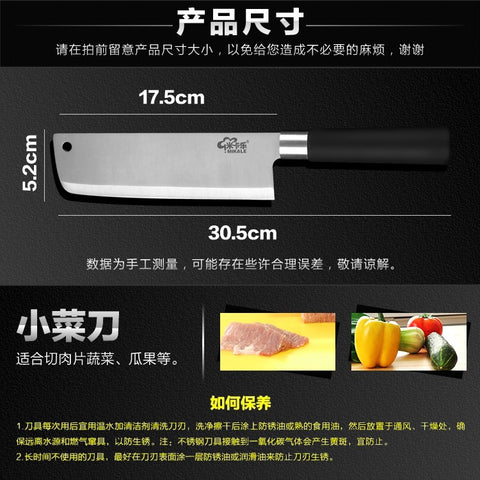 Stainless steel Japanese Style Chef Knife
