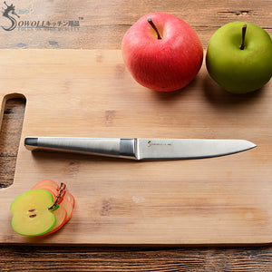 5 PCS Set Stainless Steel Chef Knives Only £42.97 + FREE Shipping