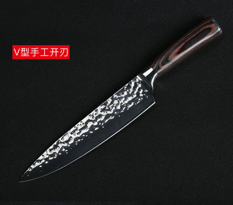 Stunning Hammered 8 Inch Chef Knife -  £32.97 + FREE Shipping