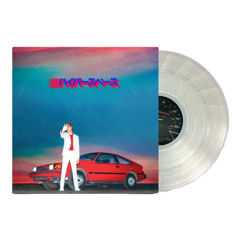 Hyperspace LP - Beck
