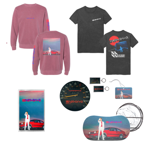 Hyperspace Deluxe Bundle - Beck