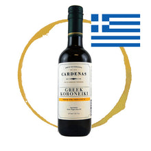 Greek Koroneiki Extra Virgin Olive Oil 375ml