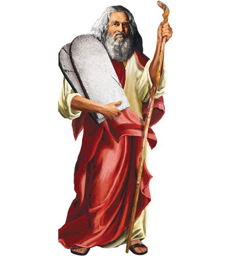 Moses - The Unemployed Philosophers Guild