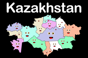 Kasakhstan Coloring Sheet