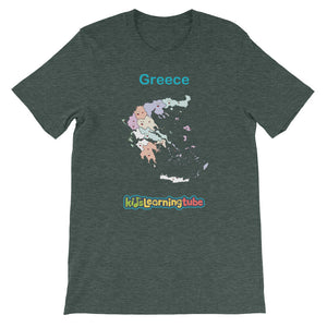 'Greece' Adult Unisex Short Sleeve T-Shirt