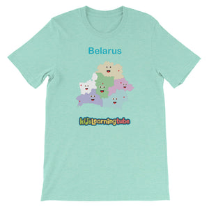'Belarus' Adult Unisex Short Sleeve T-Shirt