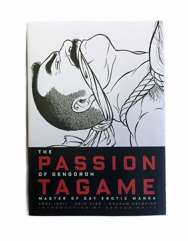 The Passion of Tagame, Hardcover