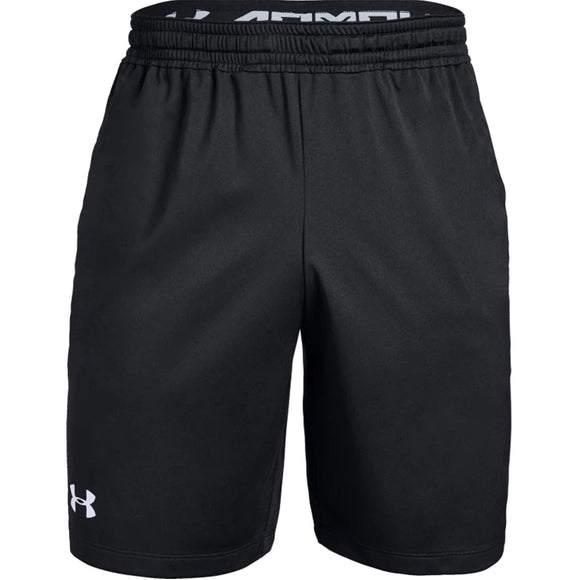 Under Armour Men's Raid Pocketed Short 1310133