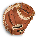 "Mizuno Pro Select 33.5"" Catcher's Mitt 312583"