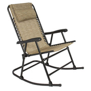 Folding Outdoor Camping Patio Rocking Chair - Beige