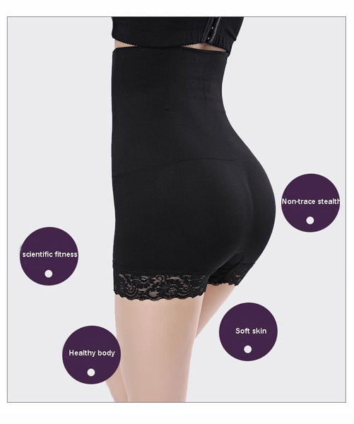 Claire - High Waist Shapewear Panties