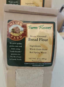 Bread Flour - 1# Bag