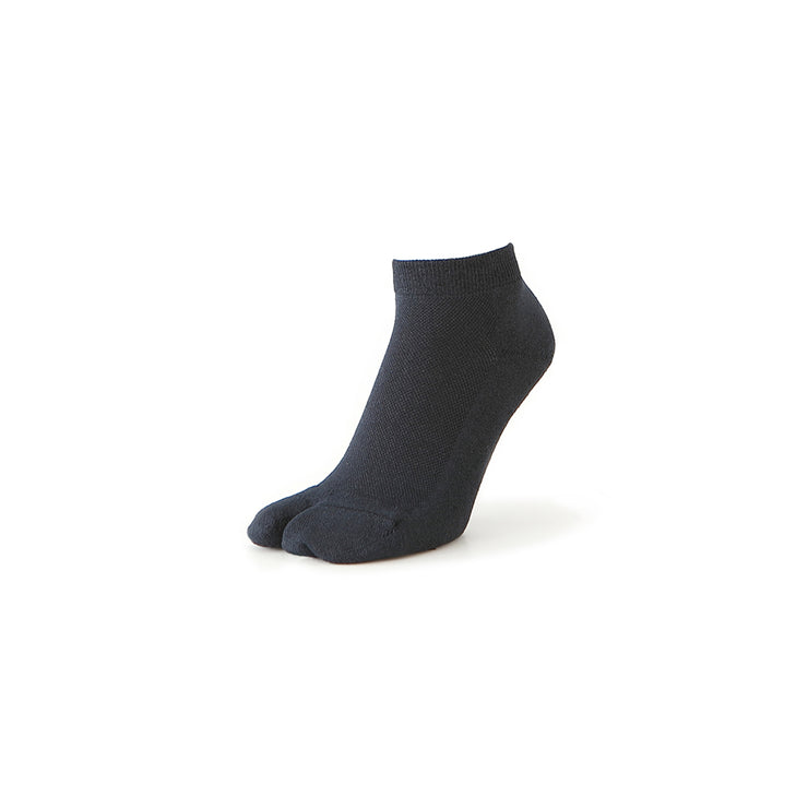 "High-Standard ""Washi"" Japanese Paper Yarn Pile Tabi Sneaker Socks"